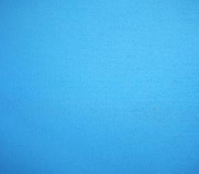 BLEU AZUR - Toile d'Ombrage  - Toile tendue sur pergola - Sur Mesure -  Imperméable